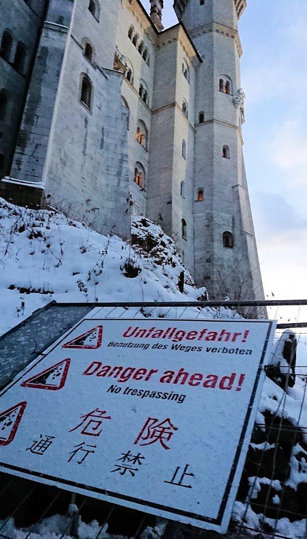 ノイシュバンシュタイン城の柵を乗り越える