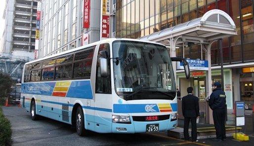 伊丹空港行きのバス