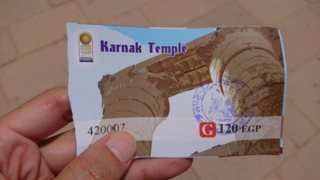 エジプト旅行 カルナック神殿