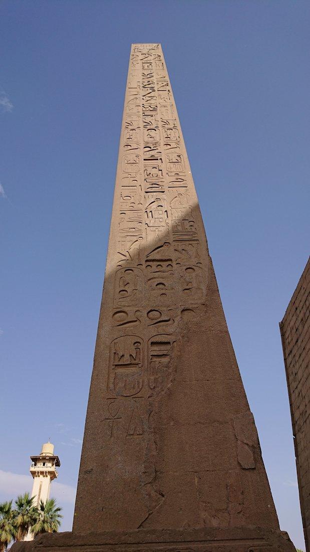 エジプト旅行 ブログ 口コミ ルクソール神殿