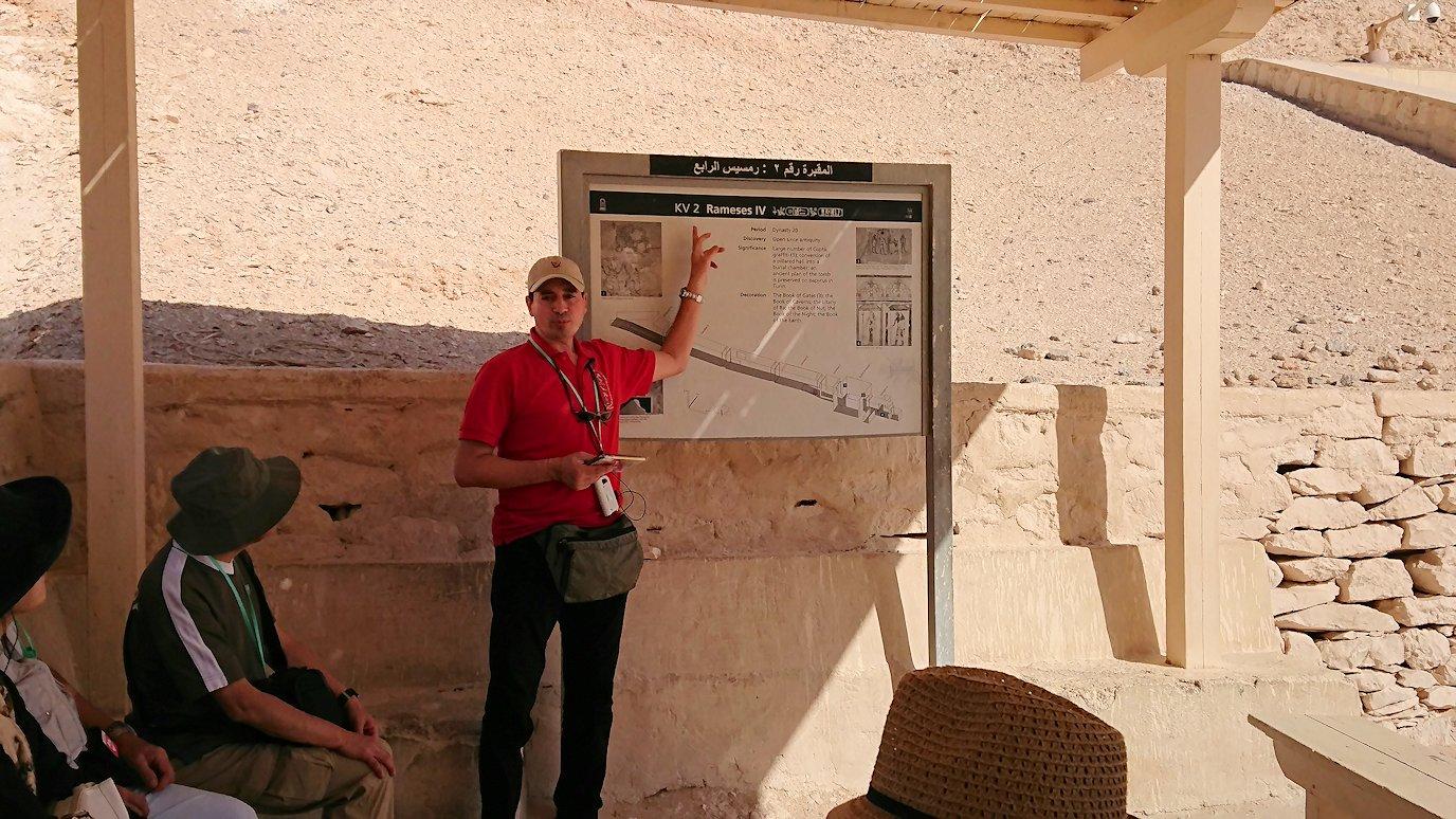 エジプト旅行 ブログ 口コミ 王家の墓