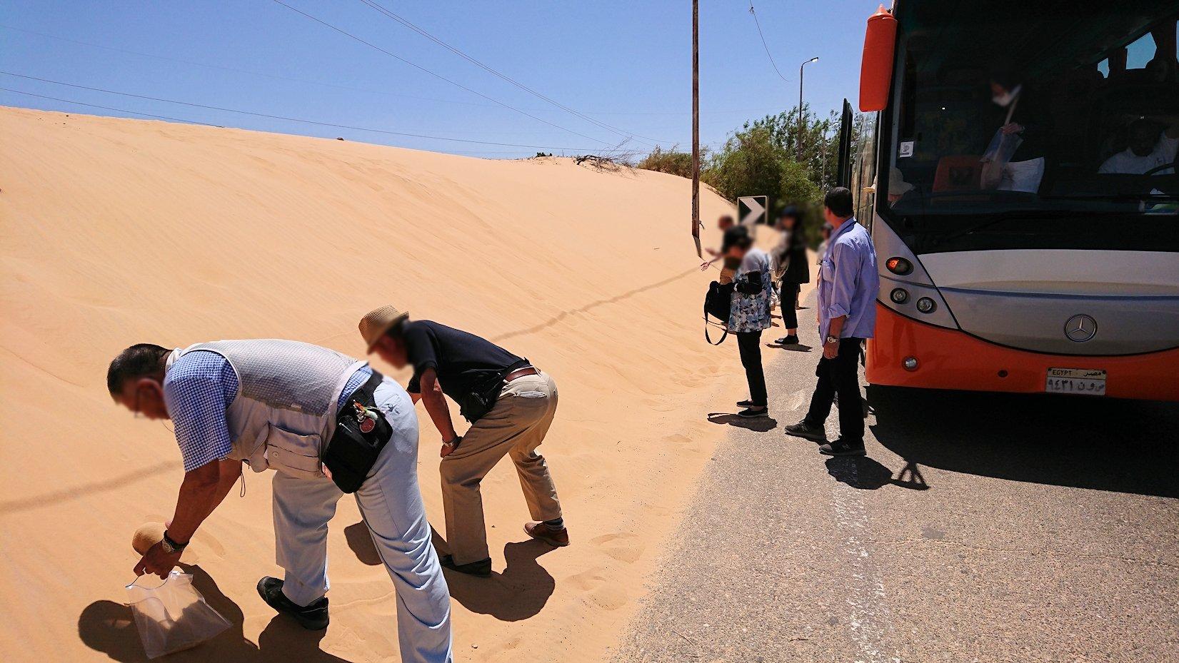 エジプト旅行 ブログ 口コミ アスワン・ハイ・ダム 砂