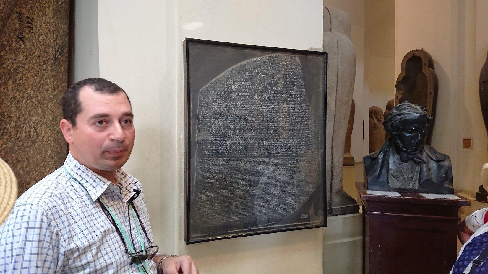 エジプト旅行 ブログ 口コミ カイロ 考古学博物館