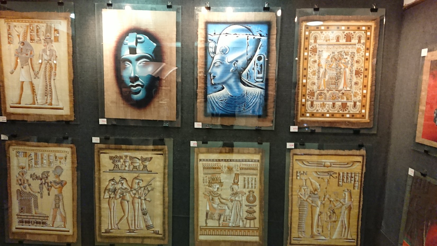 エジプト旅行 ブログ 口コミ カイロ パピルス