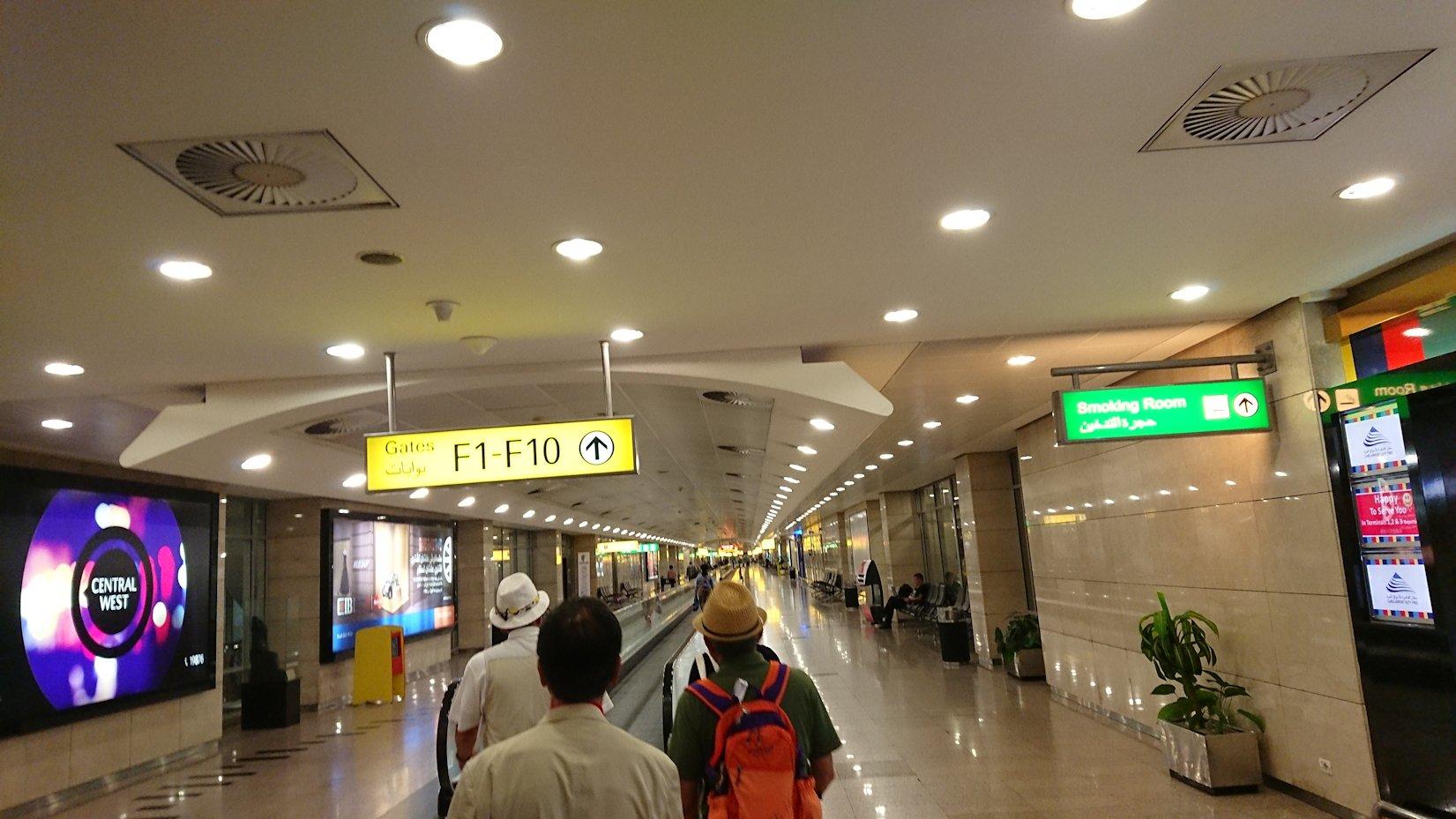 エジプト旅行 ブログ 口コミ カイロ