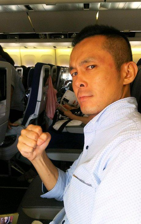 スペイン旅行 関西国際空港 日本旅行