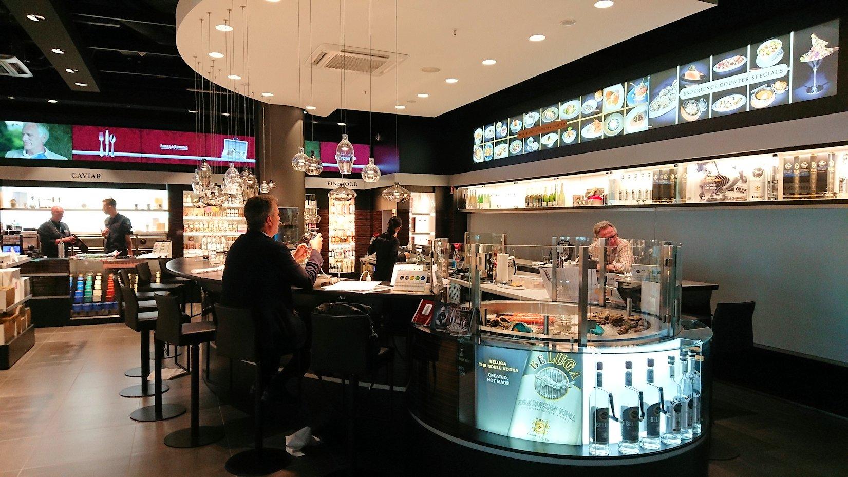 スペイン旅行 フランクフルト空港 日本旅行