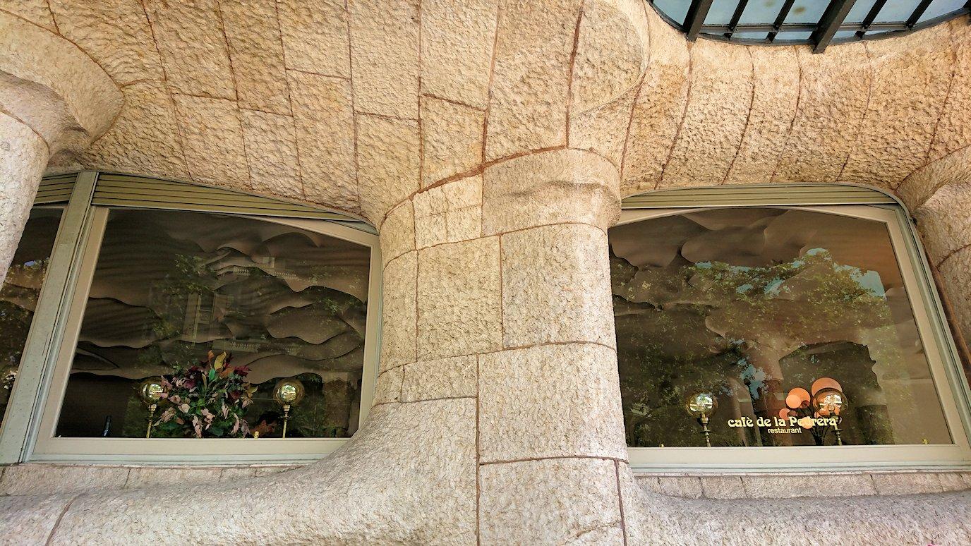 スペイン旅行 バルセロナ ガウディ カサミラ 日本旅行