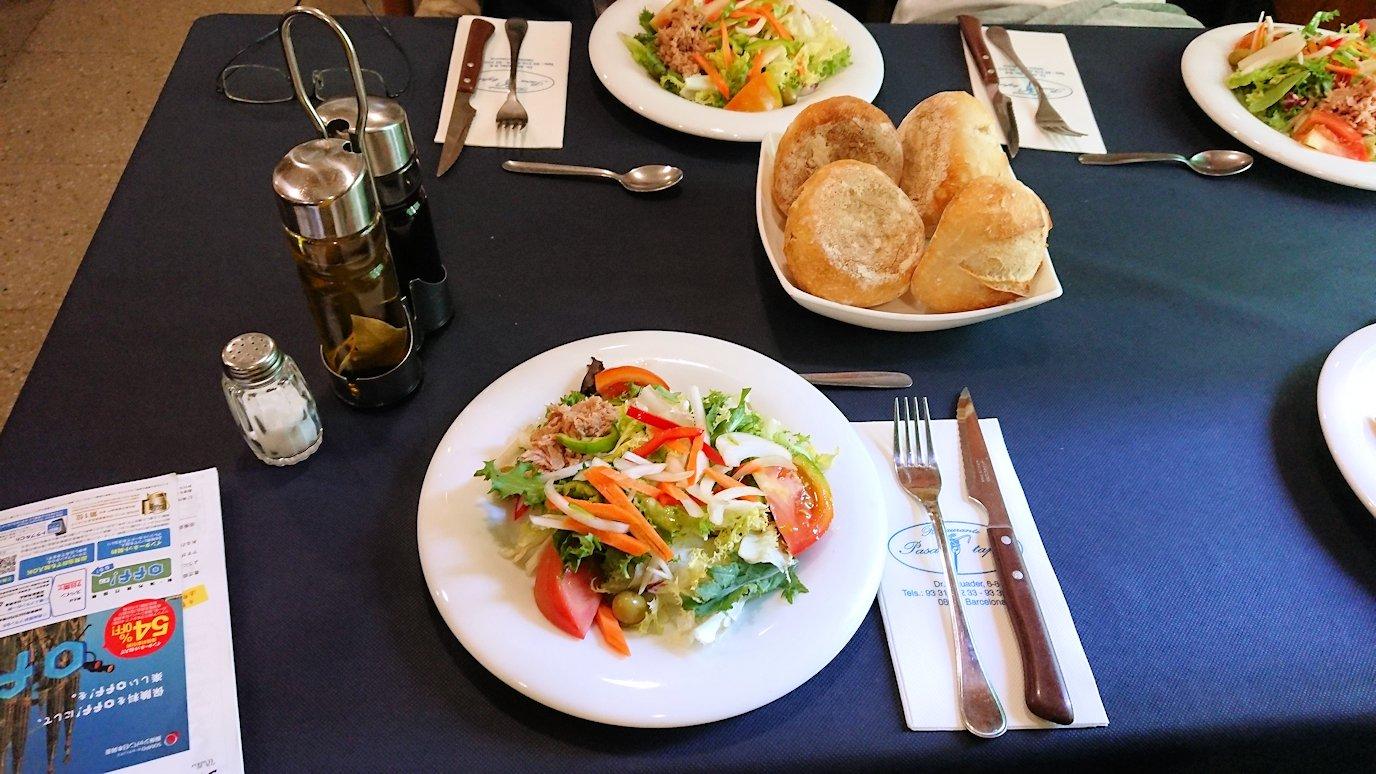 スペイン旅行 バルセロナ 昼食 レストラン 日本旅行