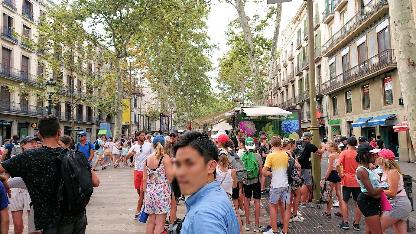 スペイン旅行 バルセロナ 日本旅行 ランブラス通 サン・ジュセップ市場 見学 ブログ 口コミ