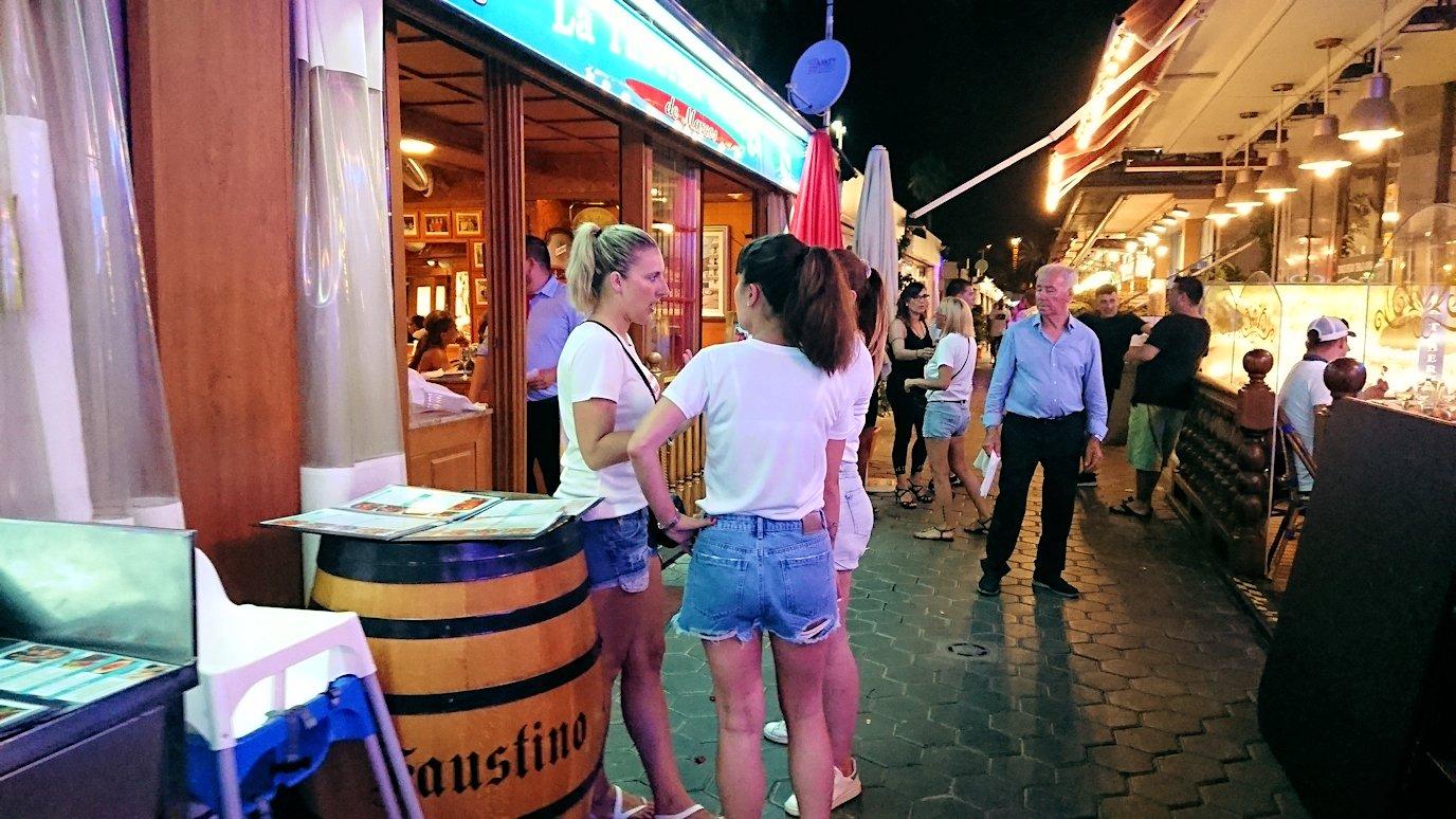 スペイン旅行 バルセロナ 日本旅行 カジノ 夜 ビーチ ナイトクラブ ブログ 口コミ
