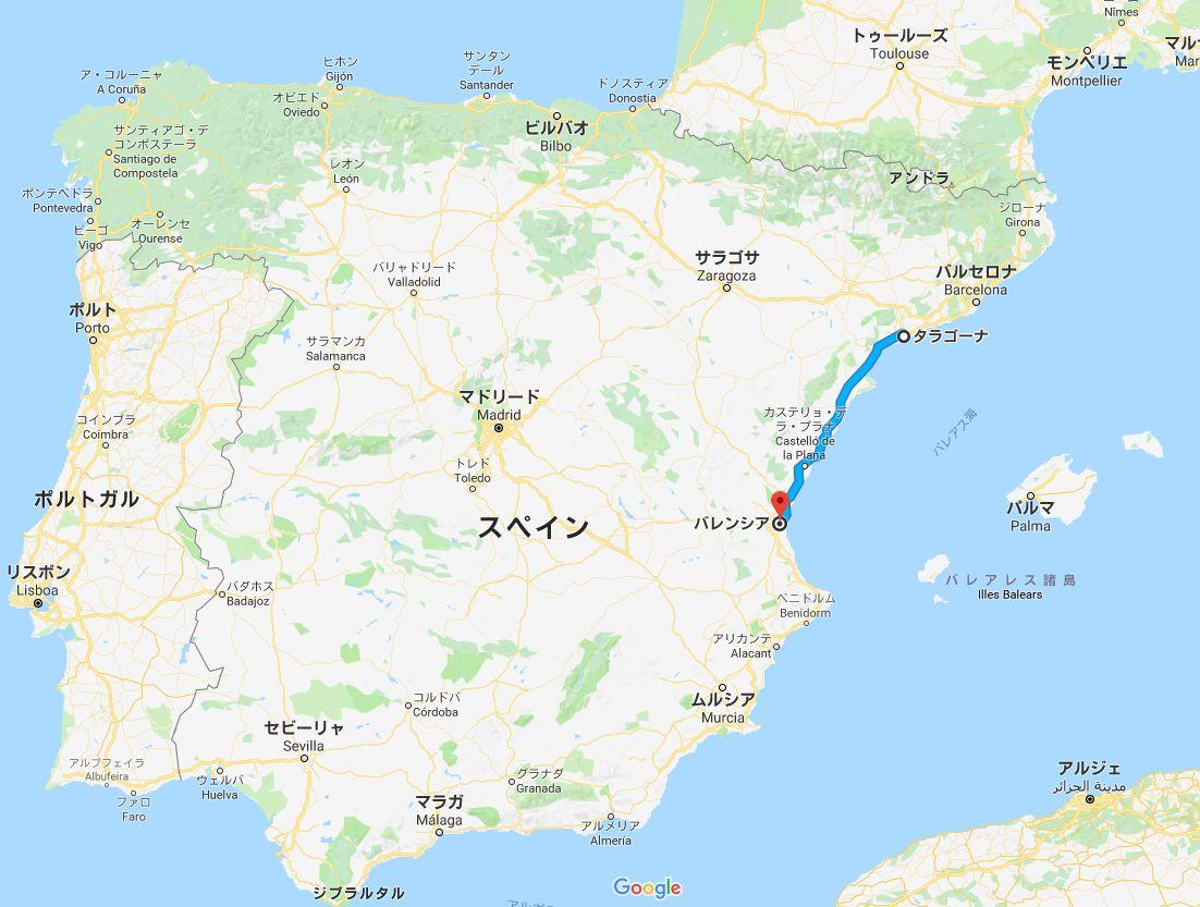スペイン旅行 ツアー 観光 日本旅行 バレンシア パーキングエリア オレンジ バス ブログ 口コミ