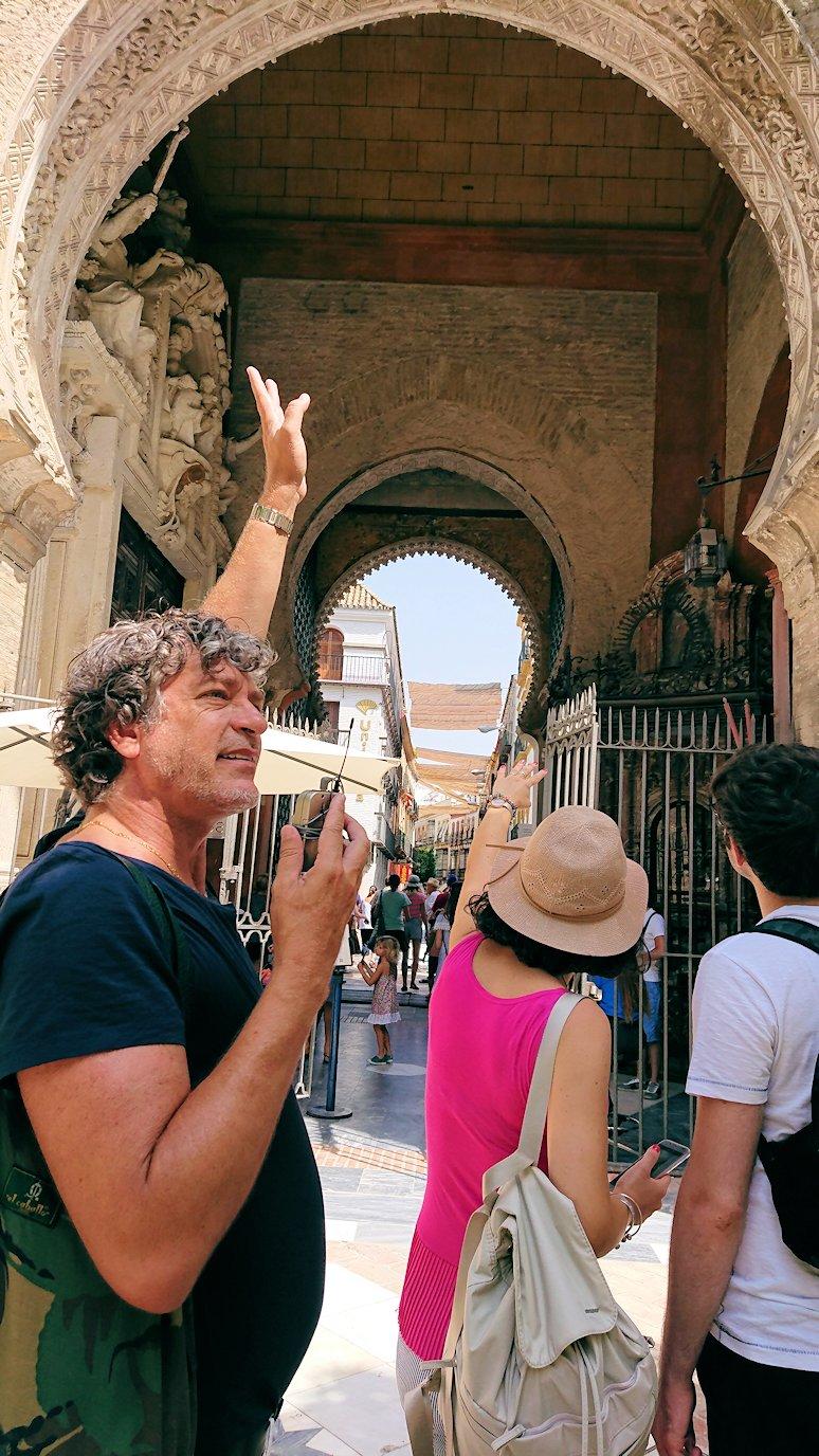 スペイン旅行 ツアー 観光 日本旅行 セビリア カテドラル ブログ 口コミ