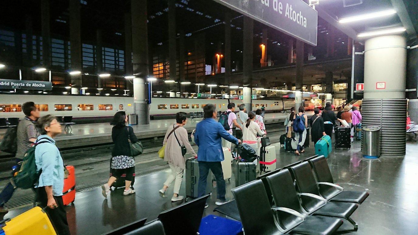 スペイン旅行 ツアー 観光 日本旅行 マドリード AVE アヴェ 新幹線 駅 雑貨 お土産 感想 ブログ 口コミ