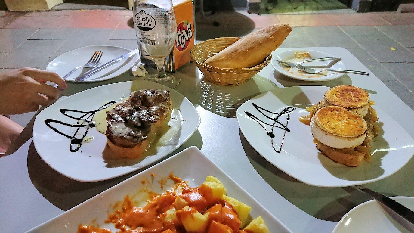 スペイン旅行 ツアー 観光 日本旅行 マドリード バル  ビール  お土産 感想 ブログ 口コミ