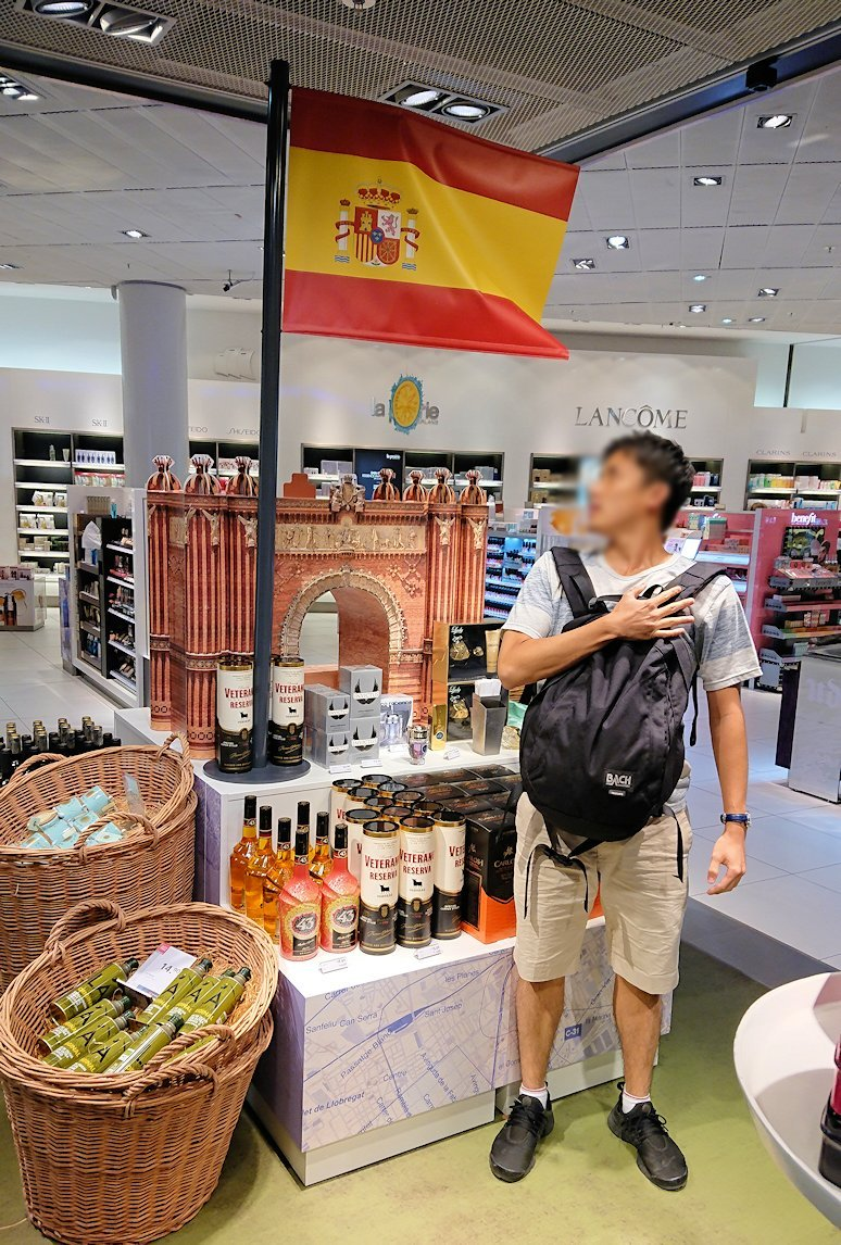 スペイン旅行 ツアー 観光 日本旅行 マドリード 空港 バル  ビール  お土産 ルフトハンザ航空 フランクフルト 感想 ブログ 口コミ