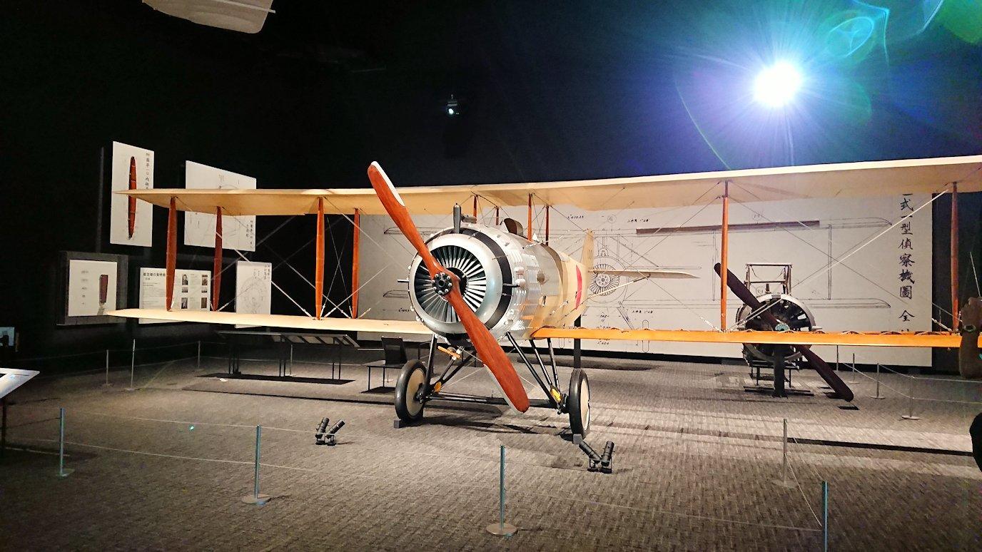 岐阜 かかみがはら 航空 宇宙 科学 博物館 見学 口コミ 感想 ヘリコプター 自衛隊 飛燕 零戦