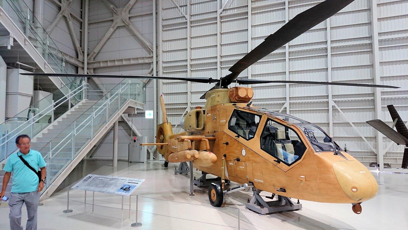 岐阜 かかみがはら 航空 宇宙 科学 博物館 見学 口コミ 感想 ヘリコプター 自衛隊 飛燕 零戦 宇宙