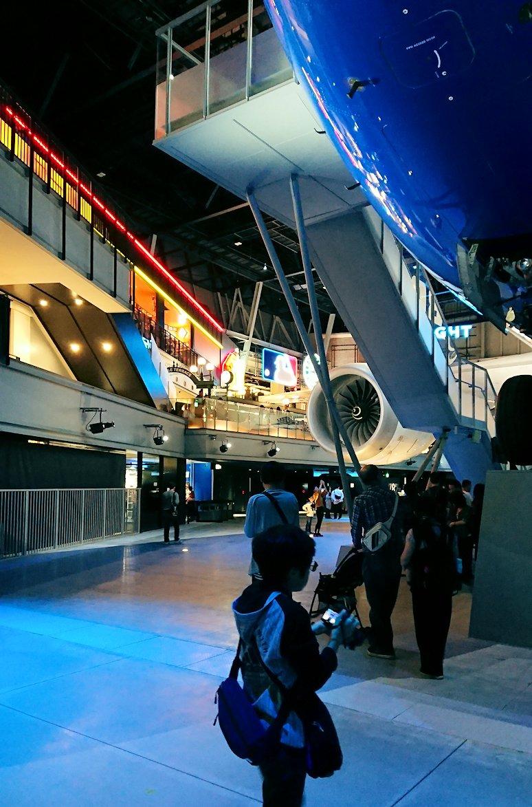 中部空港 セントレア 管制塔 駐車場 混雑 FLIGHT OF DREAMS フライト・オブ・ドリームズ 待ち時間 お土産 飛行機 シアトル プロジェクション マッピング 口コミ 体験