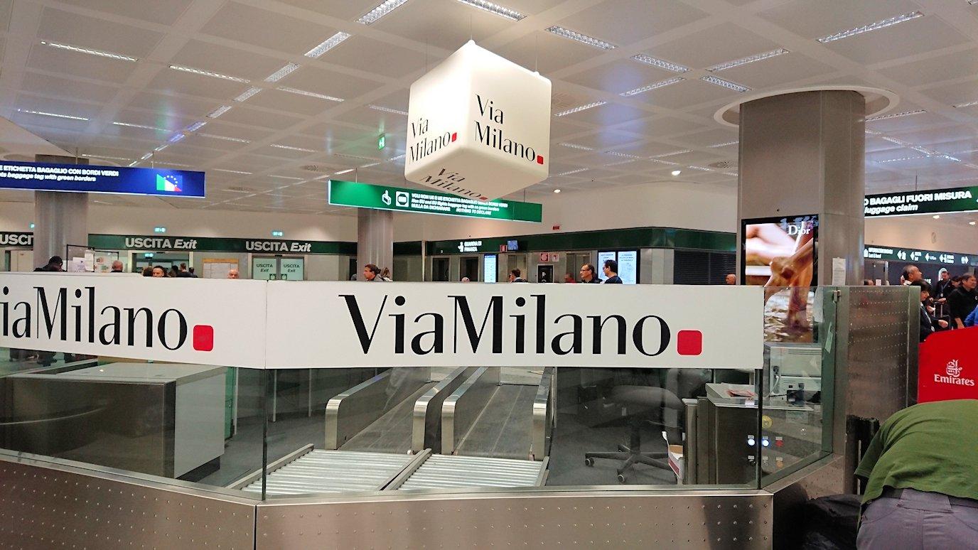 イタリア 旅行 ツアー 阪急交通社 トラピックス 観光 世界遺産 お土産 感想 ブログ 口コミ 飛行機 ミラノ