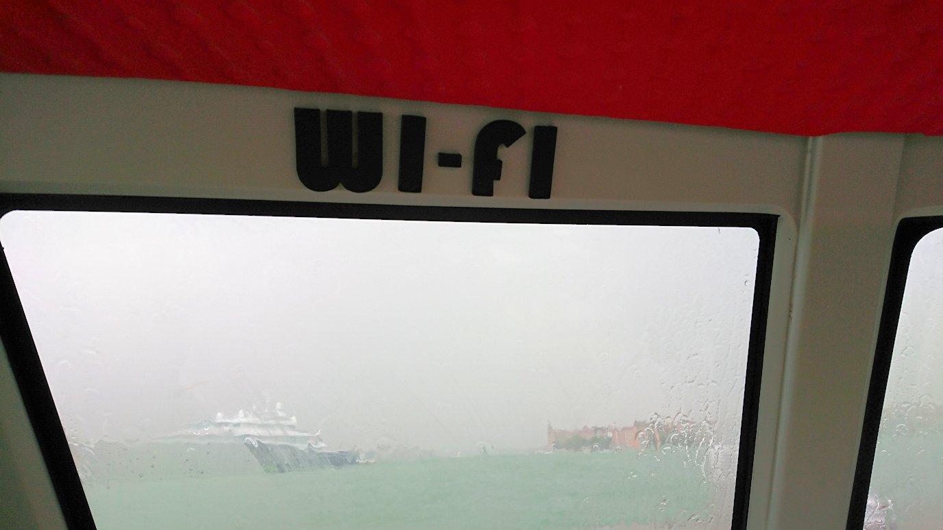 ベネチア本島に移動する船内のWi-Fi