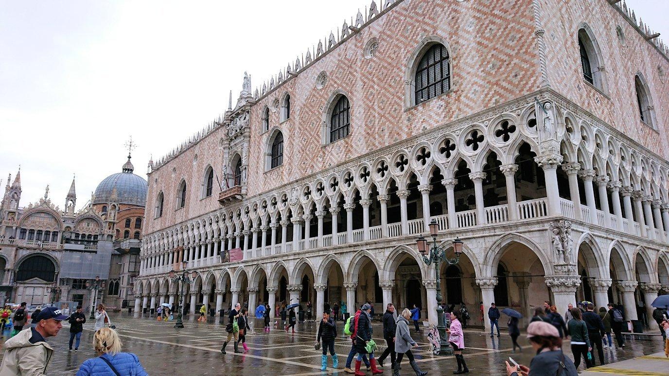 ベネチアのドゥカーレ宮殿を見た景色