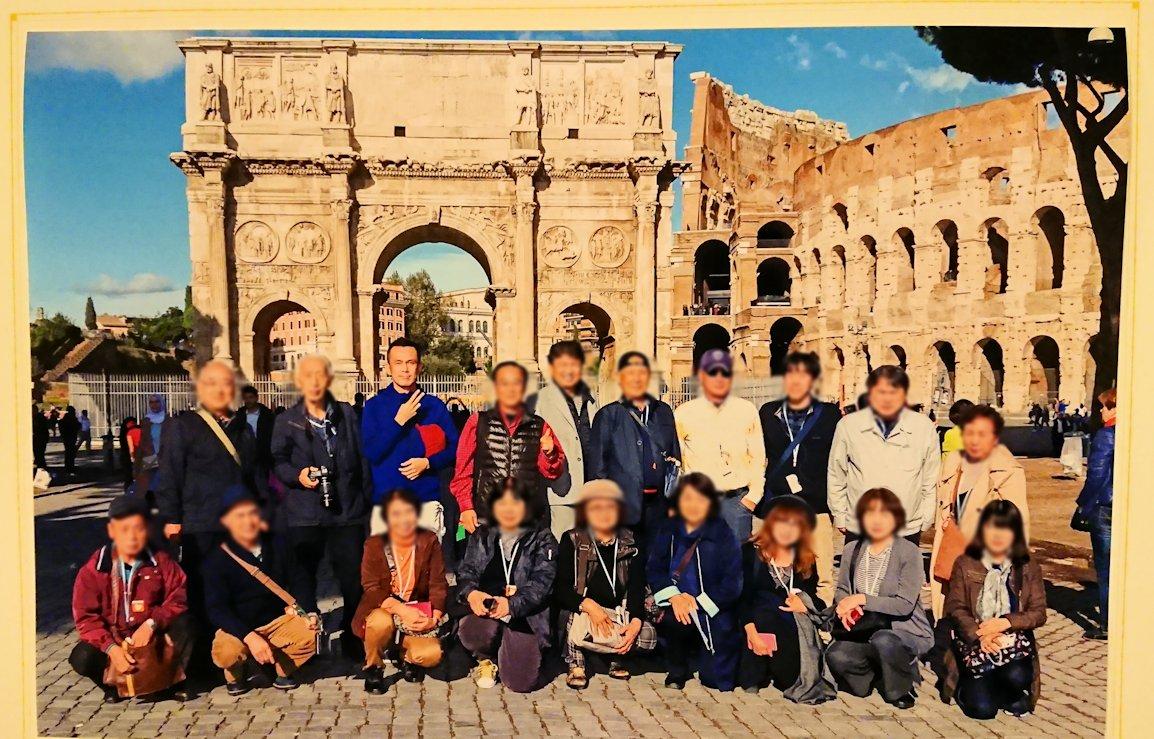 イタリア 旅行 ツアー 阪急交通社 トラピックス 観光 世界遺産 お土産 食事 ピザ 感想 ブログ 口コミ