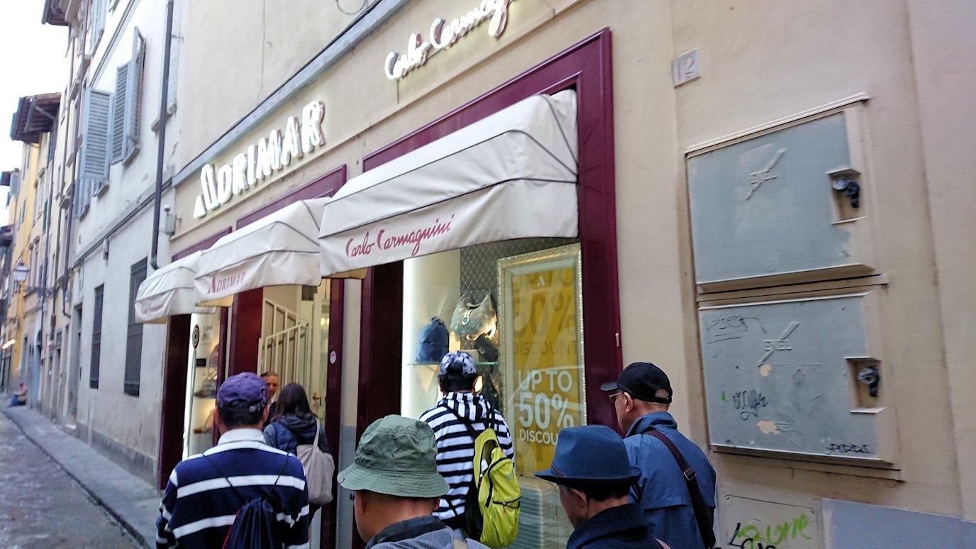 フィレンツェ市内のお土産物屋到着