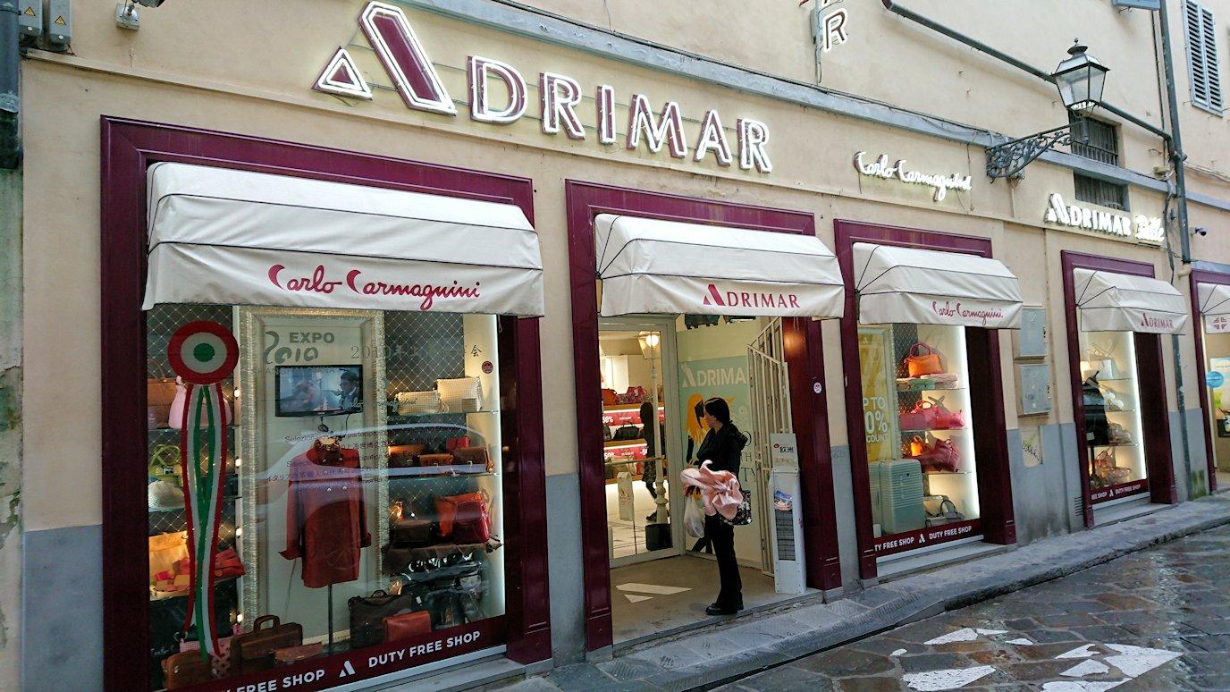 フィレンツェ市内皮製品のお土産物屋