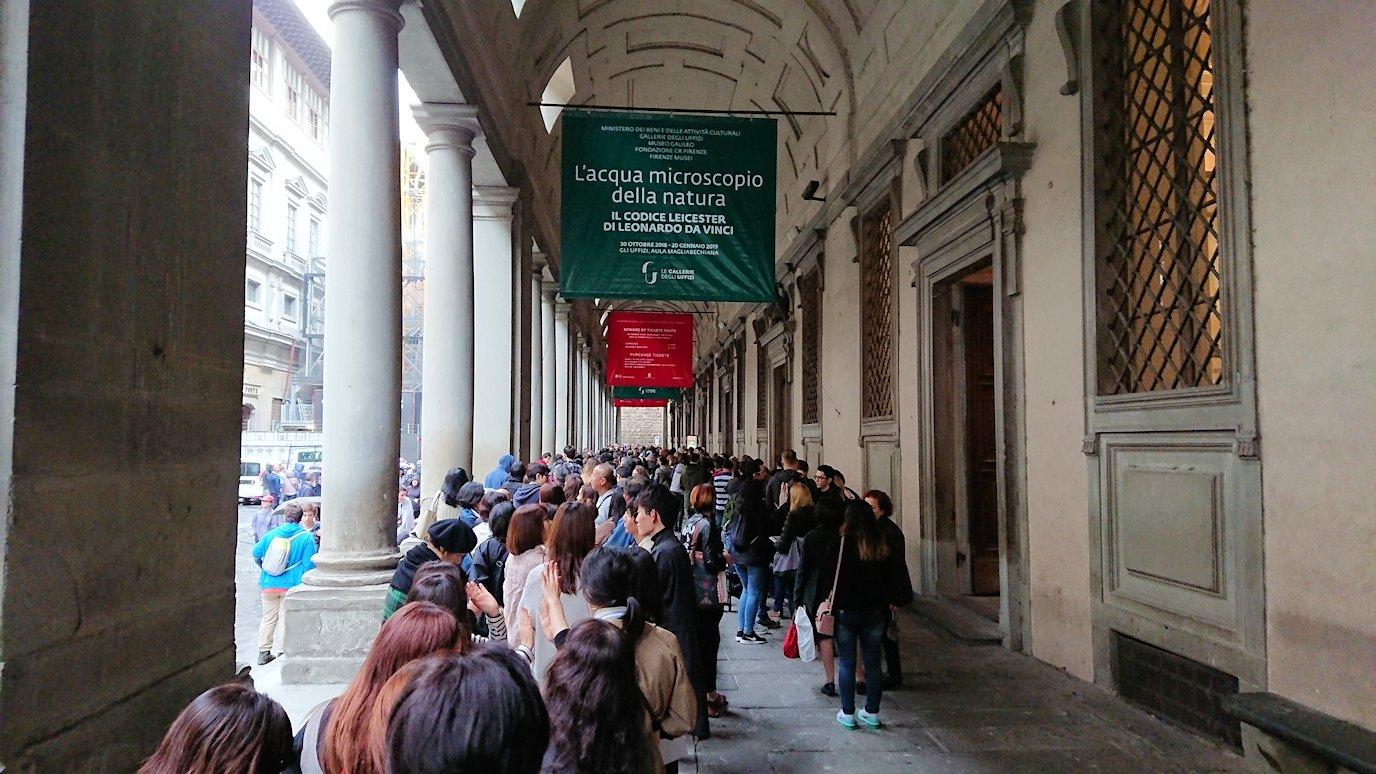 ウフィツィ美術館前の行列4