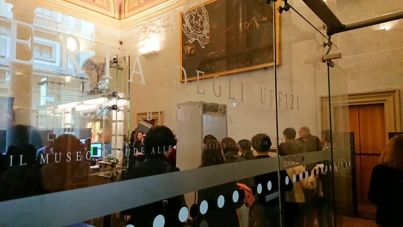 ウフィツィ美術館の入口セキュリティー