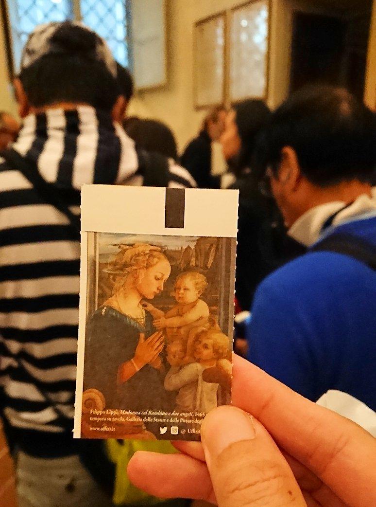 ウフィツィ美術館の入場チケット