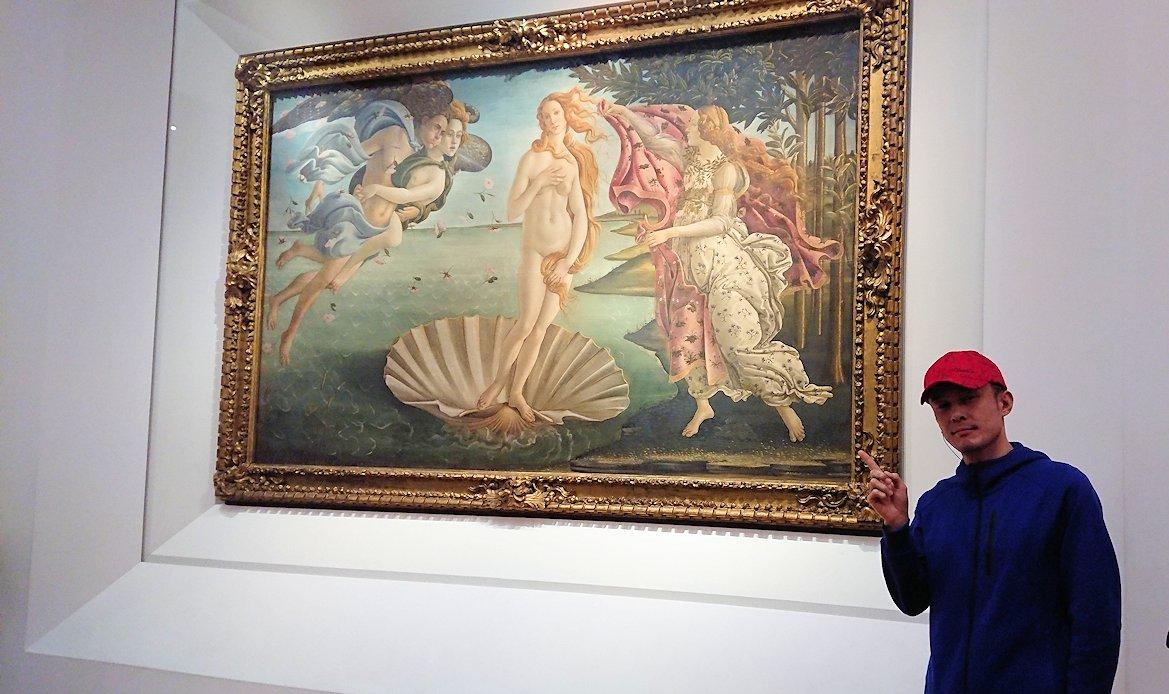 ウフィツィ美術館の有名な絵画ヴィーナス誕生2
