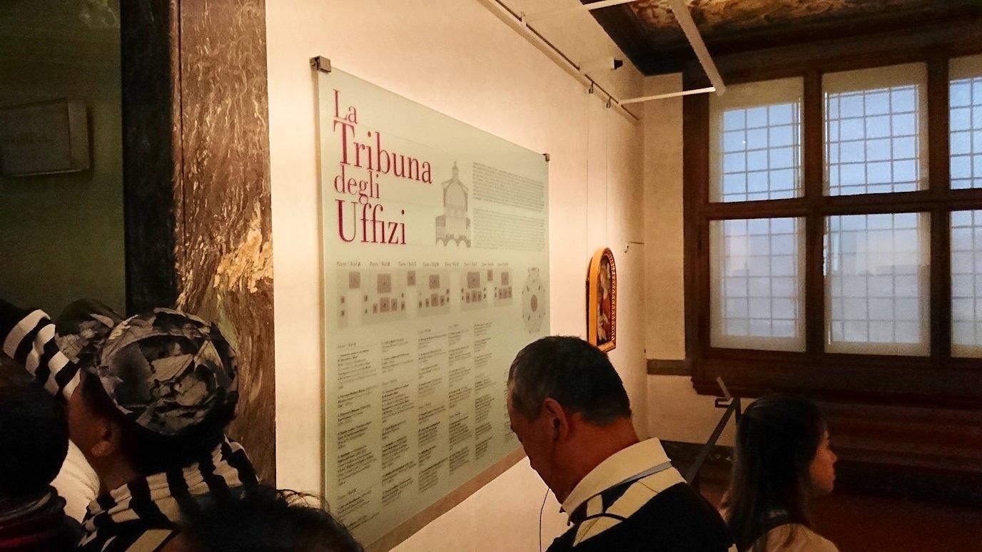 ウフィツィ美術館の有名な絵画ゾーン