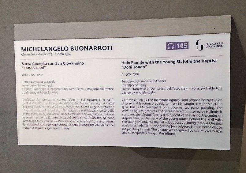 ウフィツィ美術館でミケランジェロの傑作と2