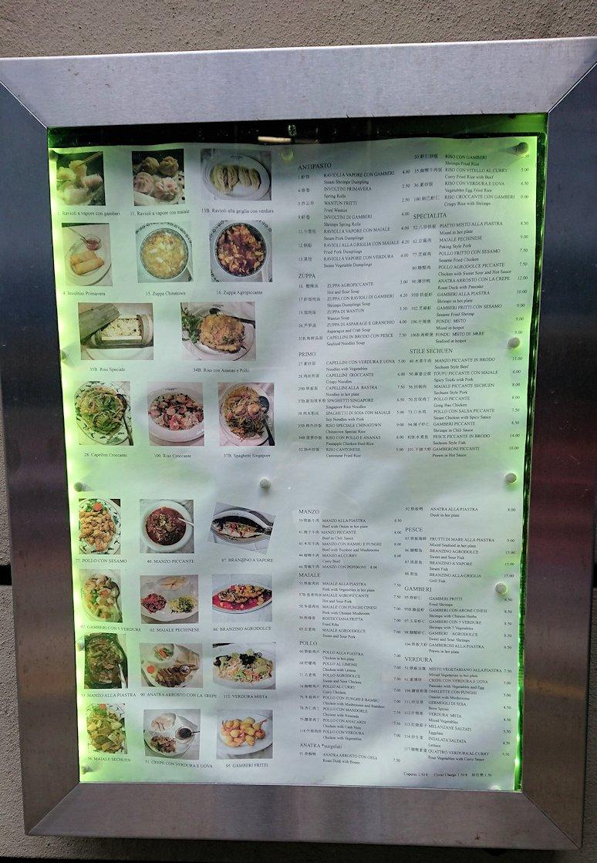 フィレンツェ市内の中華レストランのポスター