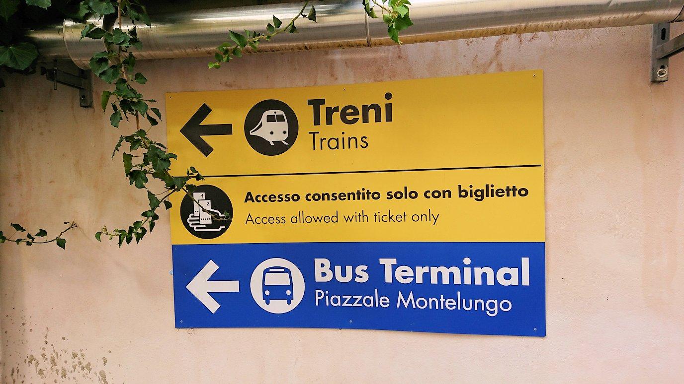 フィレンツェ郊外のバス乗り場まで