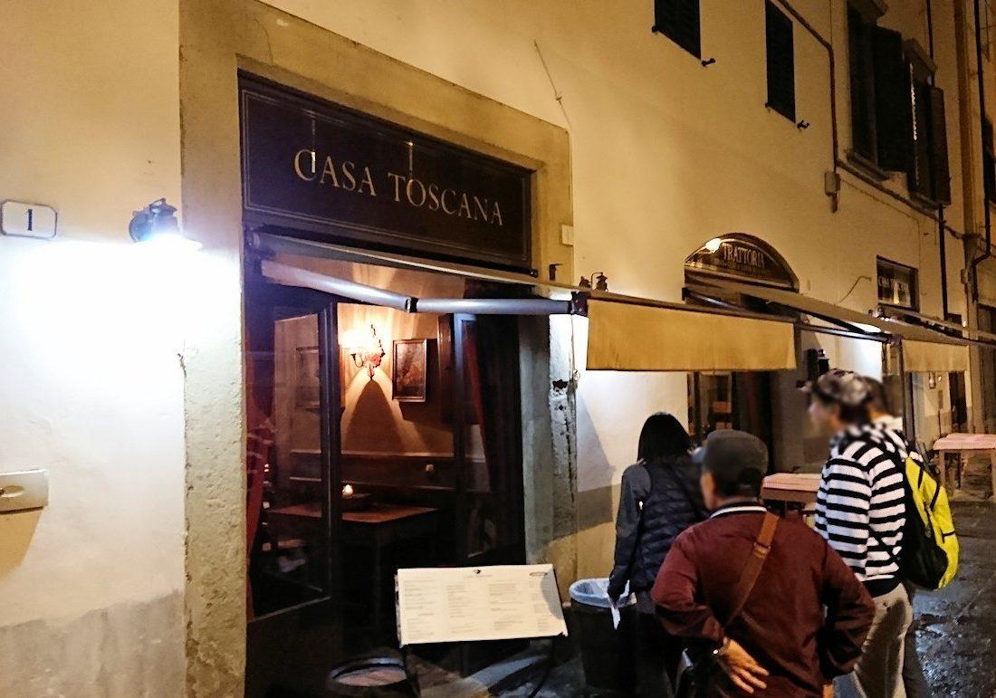 フィレンツェのレストラントに到着