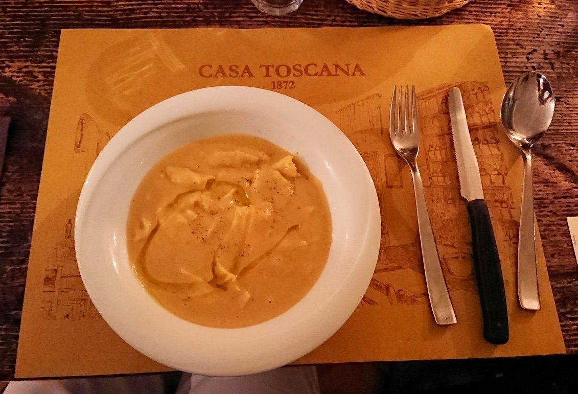 フィレンツェのレストランの前菜