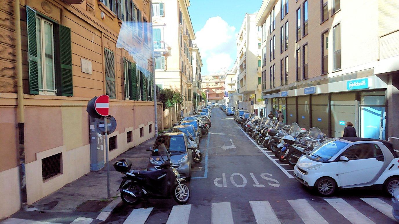 ローマ市内に入る