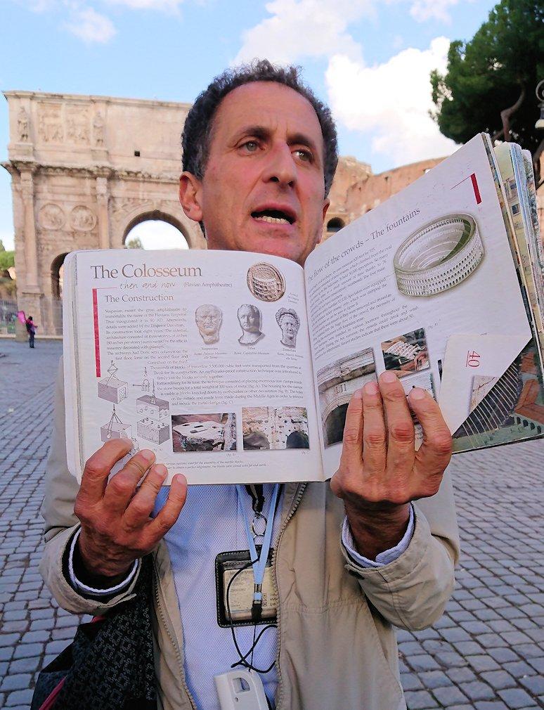 コロッセオを前に説明する現地ガイドさん3