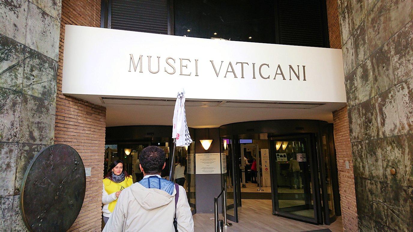 ローマ市内のバチカン市国への入口
