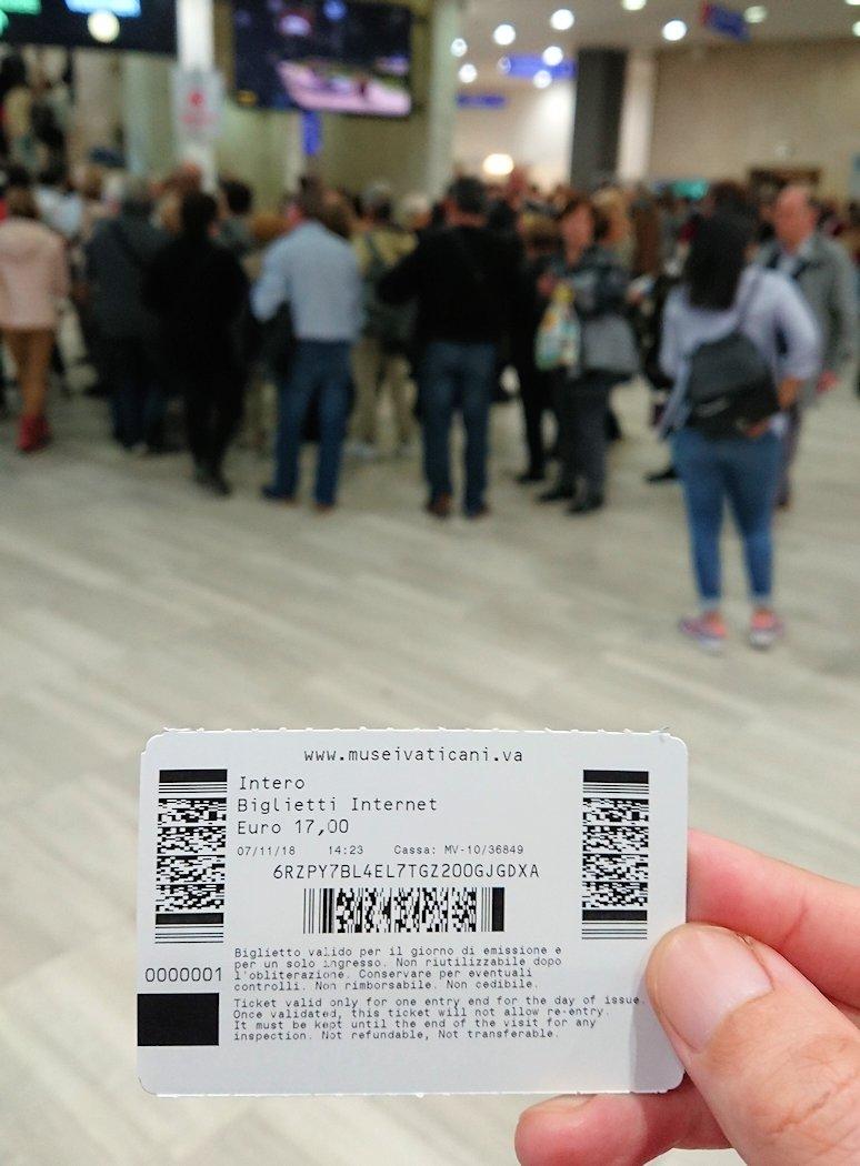 バチカン市国の入場チケットの裏面