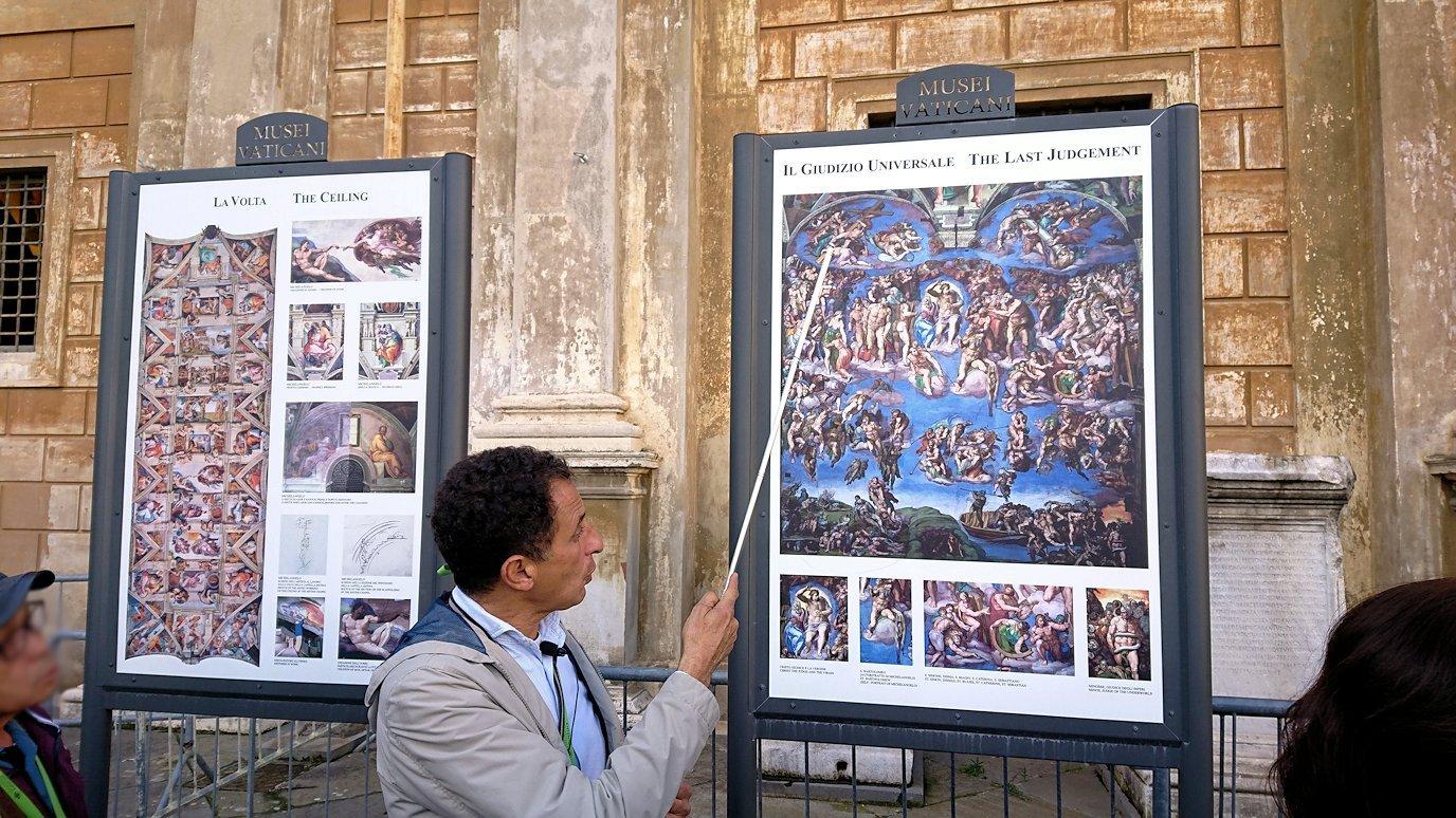バチカン市国の美術館で最後の審判の説明2