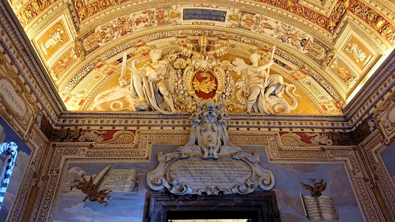 バチカン美術館の地図のギャラリーの廊下2