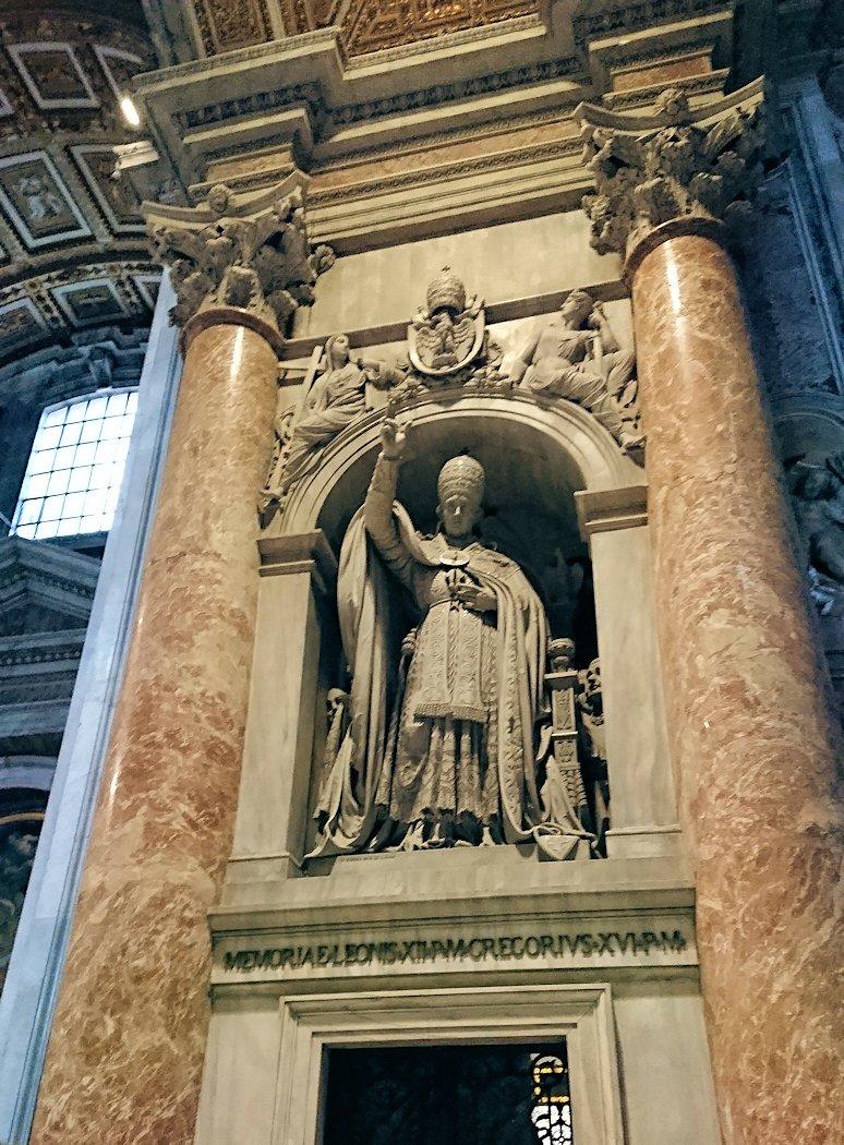 サンピエトロ大聖堂の構内のペトロ