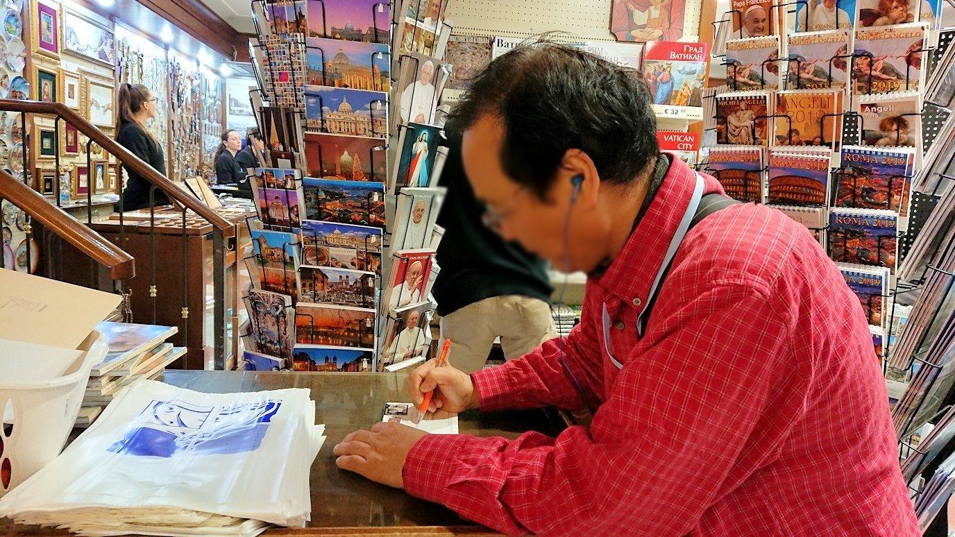 バチカン市国のお土産物屋さんで絵葉書を出す