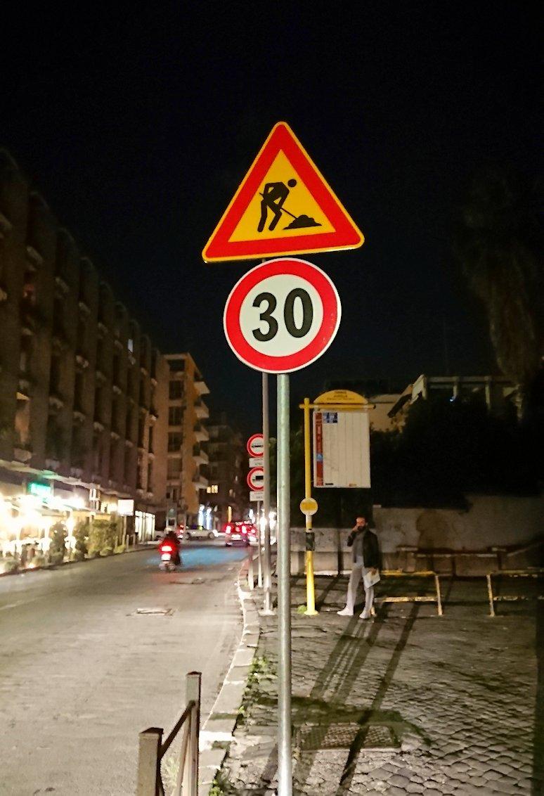 夜のローマ市内の標識