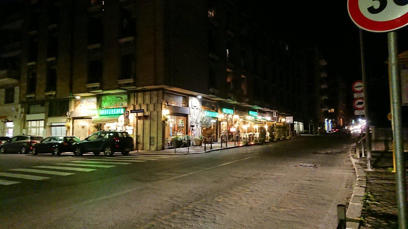 ローマ市内の夕食レストラン