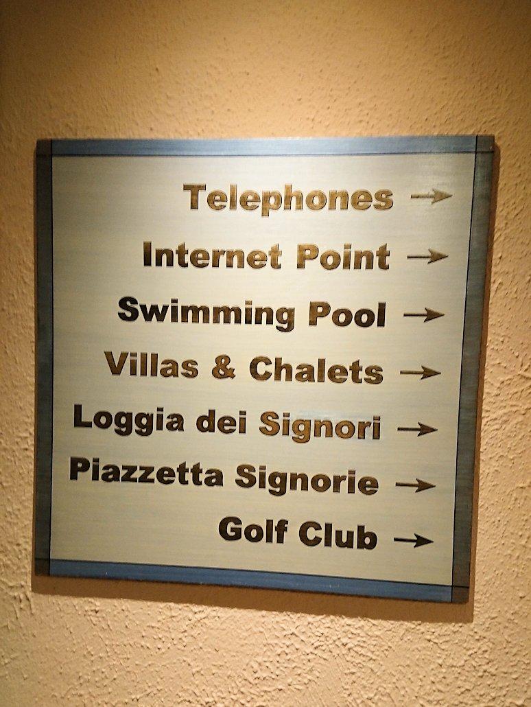 ローマで泊まるホテルの案内